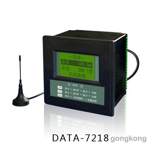唐山平升 井电双控机井控制器、水电双控机井灌溉控制器