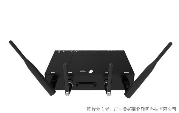 鲁邦通 R2000 Lite 双SIM卡VPN路由器