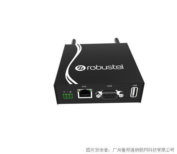 鲁邦通 R3000 Lite 工业VPN路由器