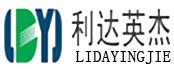 北京利達英杰聯合技術有限公司