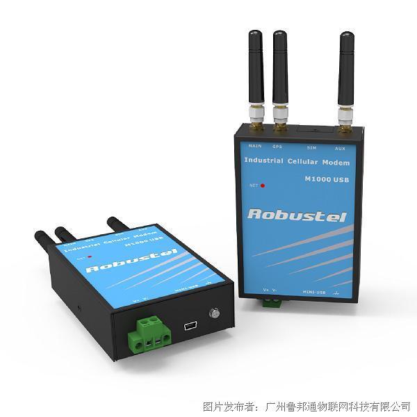 鲁邦通 M1000 USB 调制解调器
