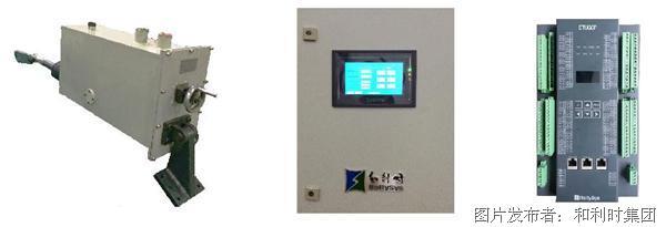 和利时 AZ1000系列集气管执行器