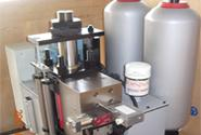 和利时 自容式电液执行器