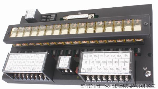 新大新 一站式控制柜配线方案