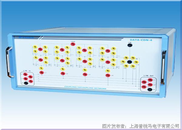 普锐马 DATA-CDN-4雷击浪涌数据线耦合/去耦网络