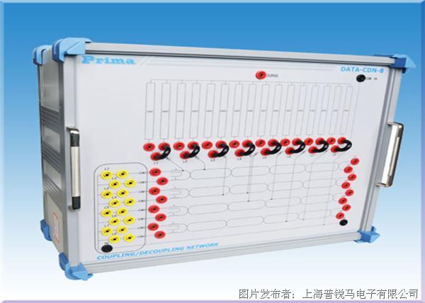 普锐马 DATA-CDN-8雷击浪涌千兆信号线网络
