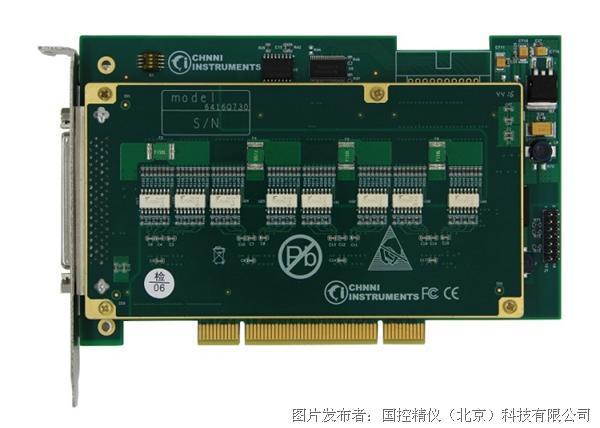 国控精仪 PCI-6416 PCI总线64路隔离数字量采集卡