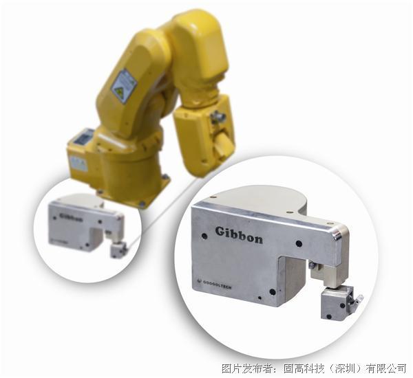 Gibbon      机器人标定系统