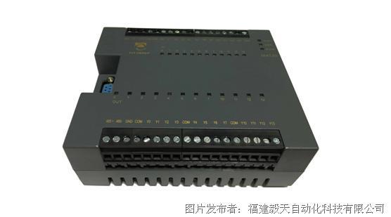 毅天科技 MX130-24R PLC 可编程控制器