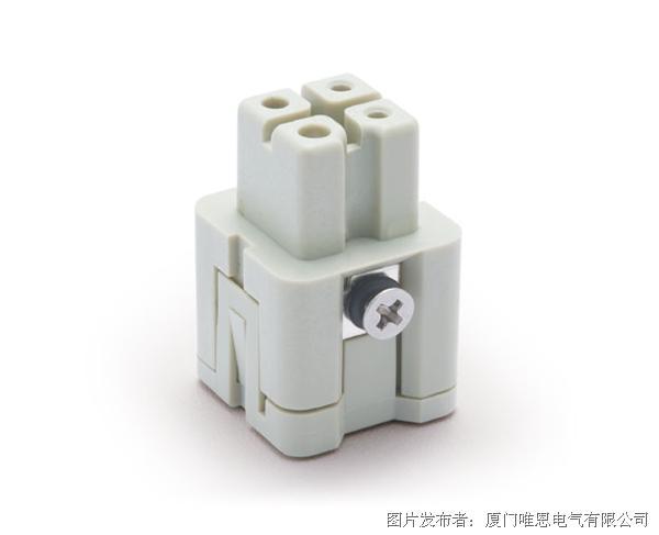 唯恩 HA芯体系列 HA-002-FS重载连接器