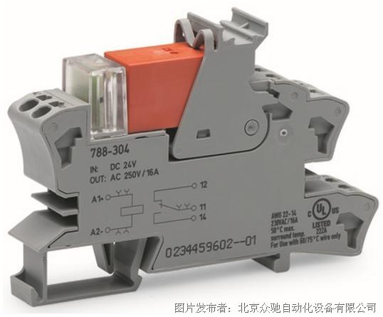 WAGO 788系列可插拔继电器模块