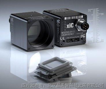 XIMEA xiC-USB3.0 Sony CMOS cameras