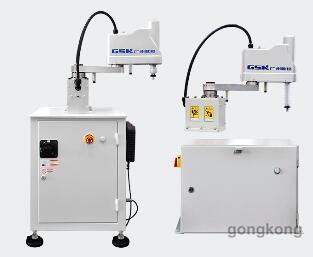 广数控RSP600水平机器人