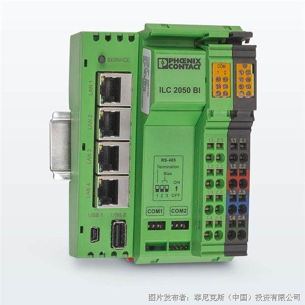 菲尼克斯 ILC 2050 BI IoT控制器