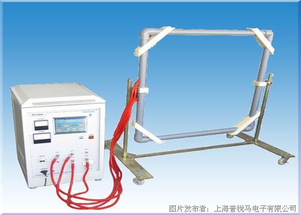 普锐马 PFM61008TG触摸式工频磁场发生器
