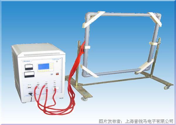 普锐马 PFM61008G智能型工频磁场发生器