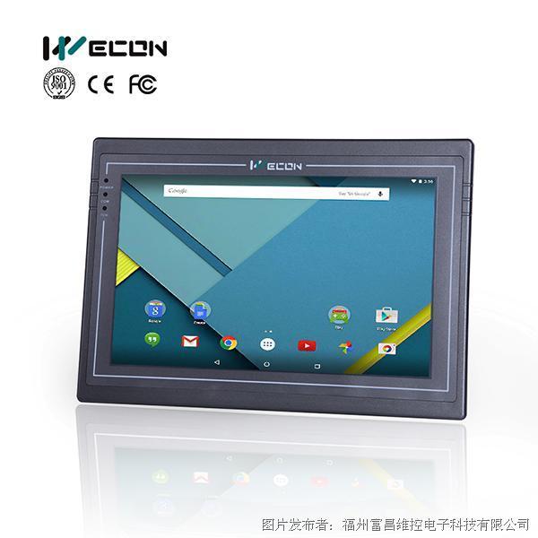 维控 PA9070 7寸安卓系统人机界面
