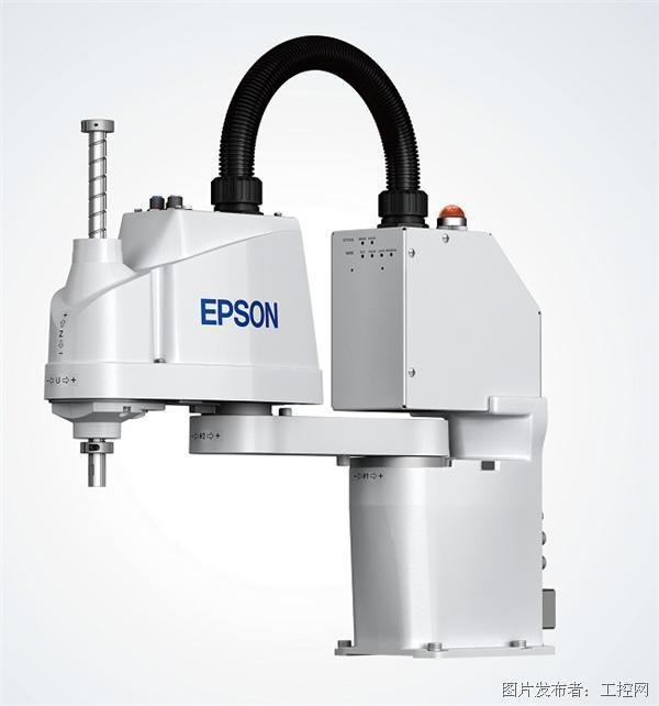 爱普生 SCARA一体机机器人