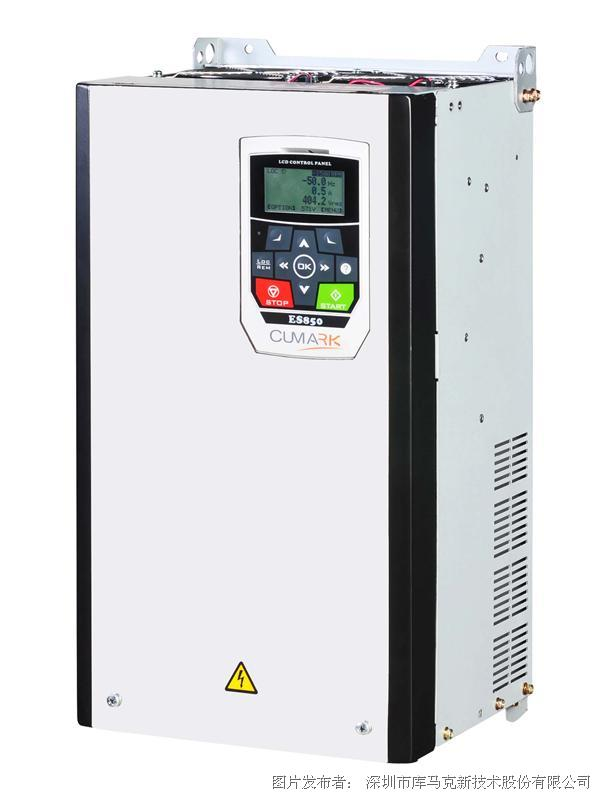 庫馬克 ES系列低壓變頻器(ES580)