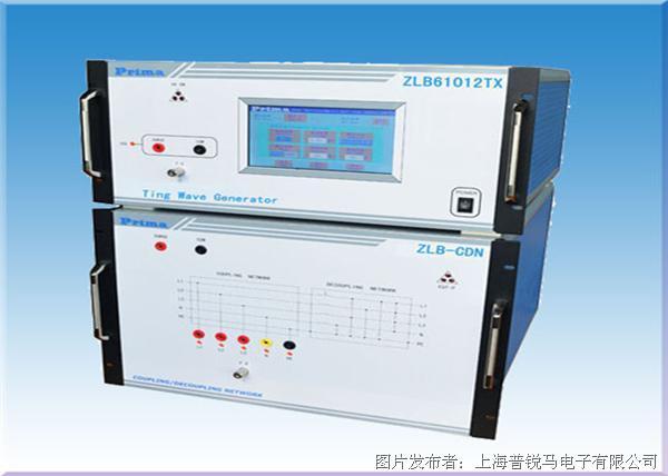 普锐马 ZLB61012TX触摸式振铃波发生器