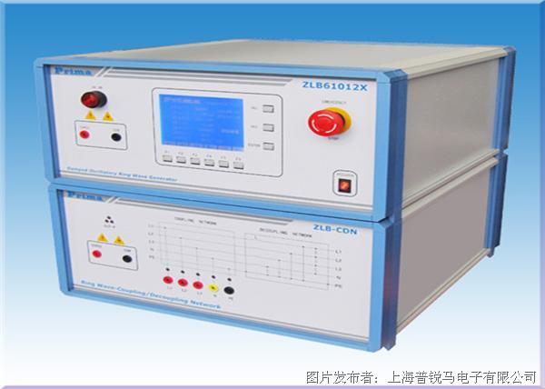 普锐马 ZLB61012X智能型振铃波发生器