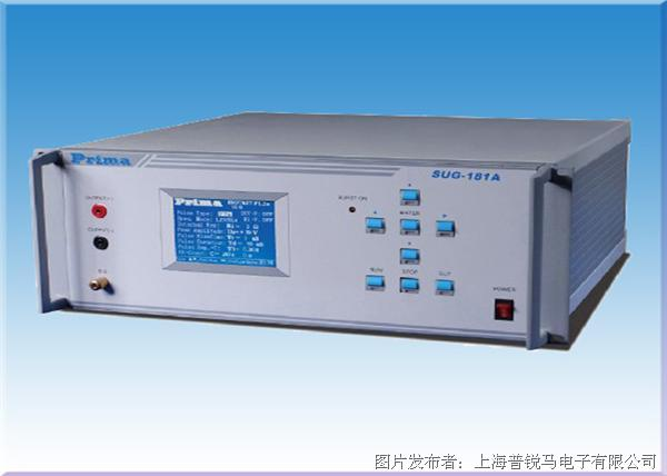 普锐马 GJB-181A尖峰电压发生器