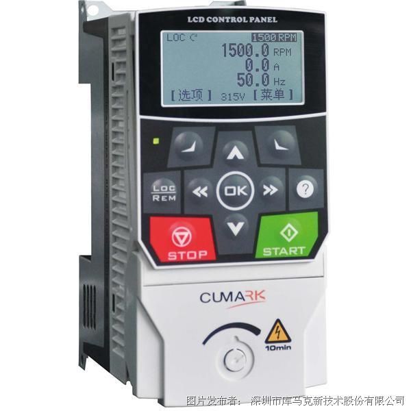 庫馬克 ES系列低壓變頻器(ES350高配版)