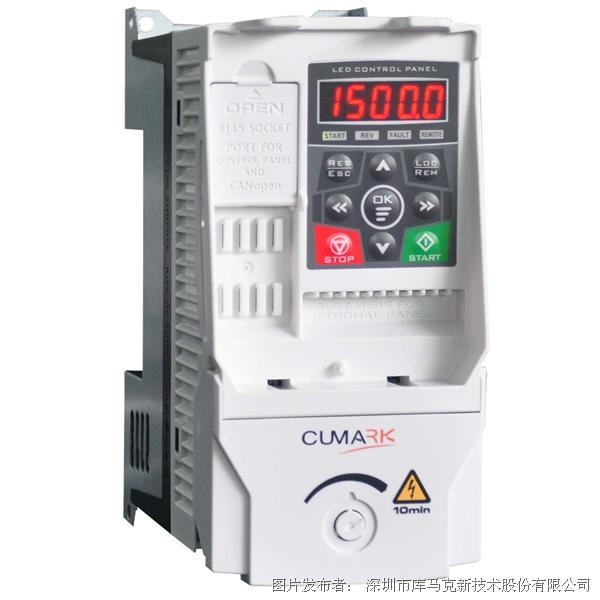 庫馬克 ES系列低壓變頻器(ES350標準版)