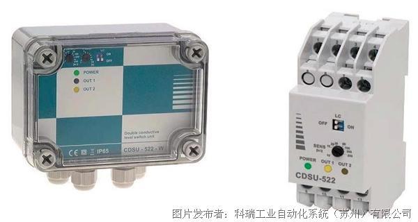 科瑞CLSN系列电导式液位开关
