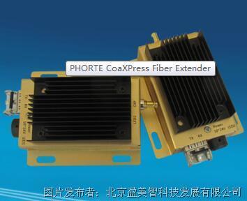 PHORTE CoaXPress Fiber Extender