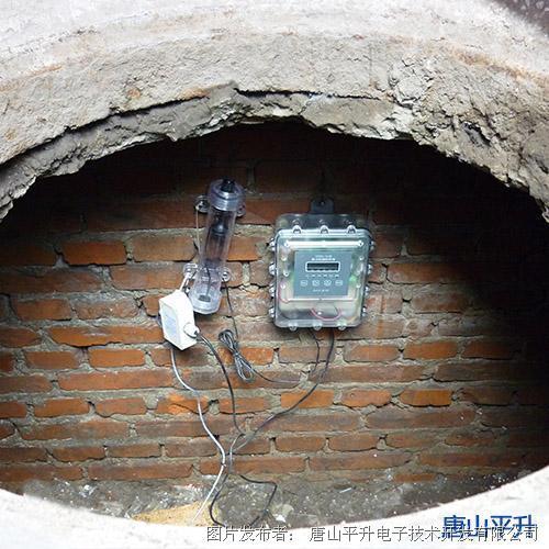 唐山平升 城市管网监测、市政管网监测
