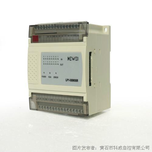 KEWEI科威 LP1-08M08R PLC