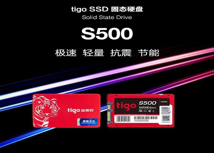 金泰克(Tigo)SATA3 -S500固态硬盘