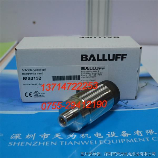 巴鲁夫BALLUFF  BIS VM-344-401-S4传感器