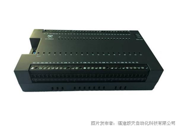 毅天科技 MX150-44R-TD PLC 可编程控制器