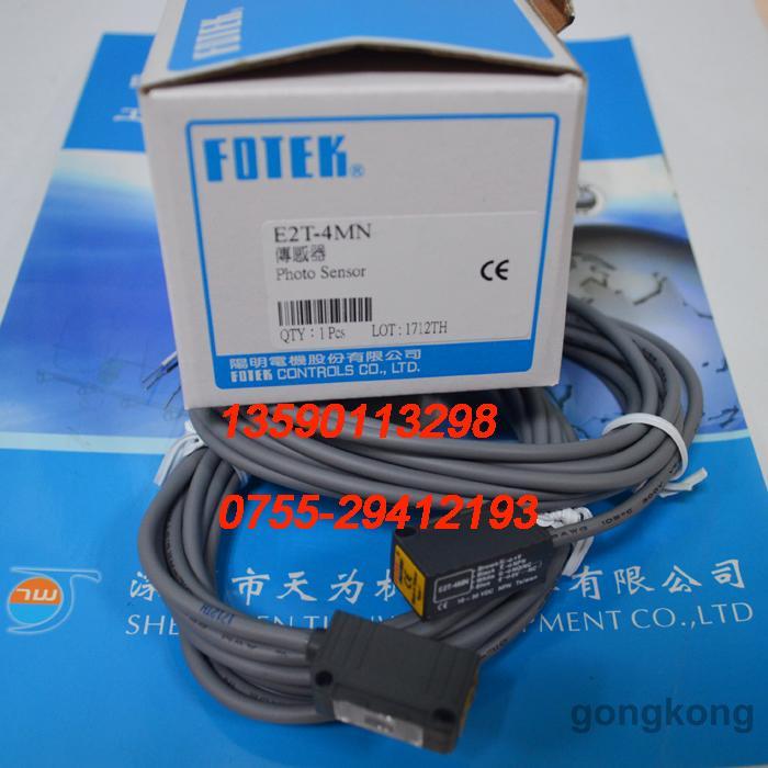 台湾阳明FOTEK E2T-4MN光电感测开关
