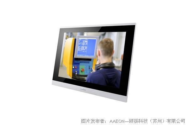 研扬科技 OMNI-2155-SKU 15.6' 模组化平板电脑