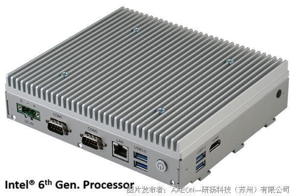 研扬科技 OMNI系列模块- CPU BOX Kit
