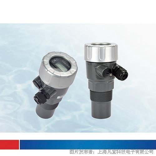 上海凡宜科技 EA系列新型超声波液位计