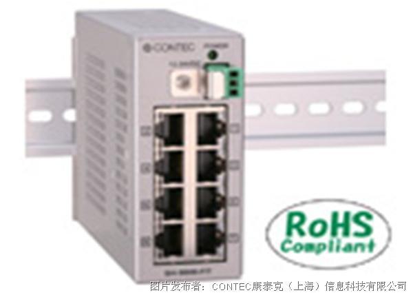 康泰克 工业用LAN与无线LAN(工业用切换集线器)