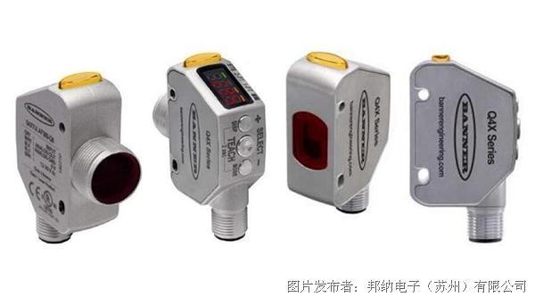 邦纳 Q4X 激光传感器