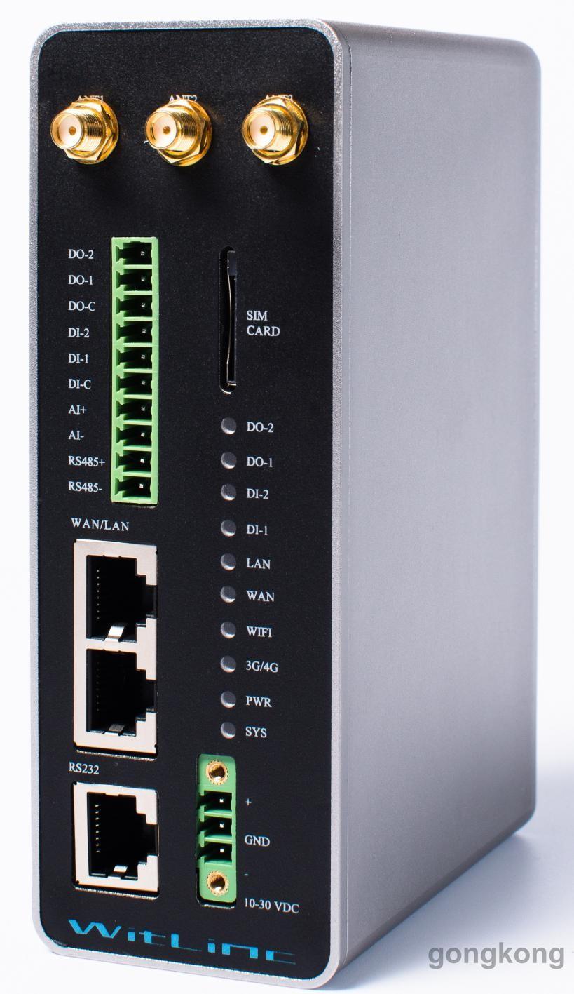 WL-430T-A   4G无线通讯模块