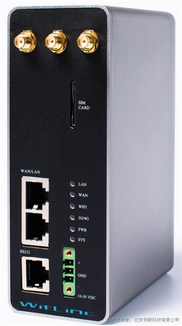 WL-430T-G   4G GPS无线通讯模块