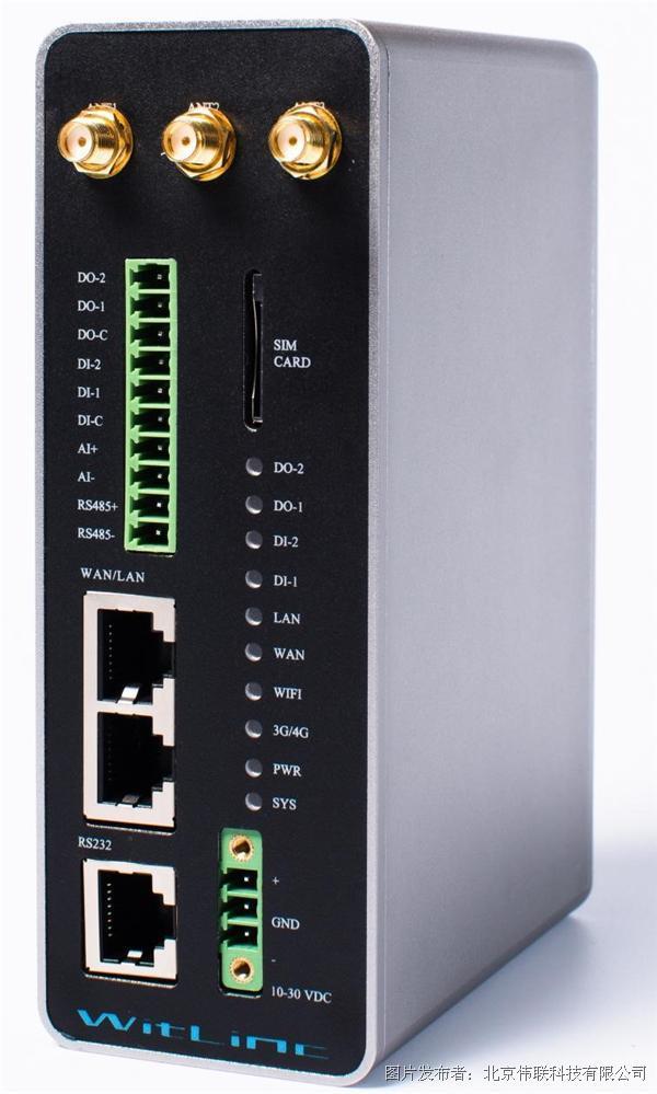 WL-430T-IO   4G无线IO模块