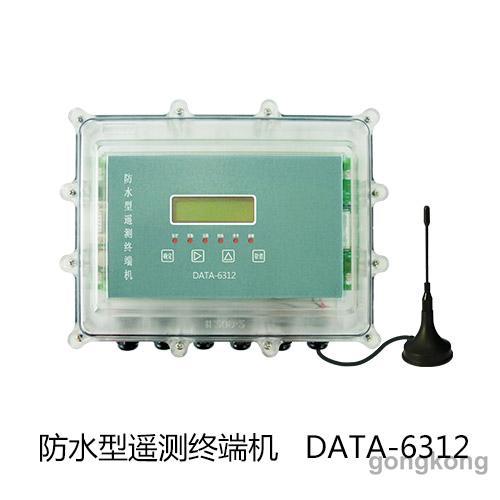 唐山平升 DATA-6312防水型遥测终端机