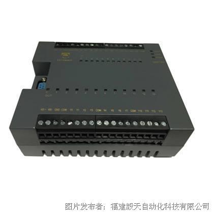 毅天科技 MX130-30THA2 PLC 可编程控制器
