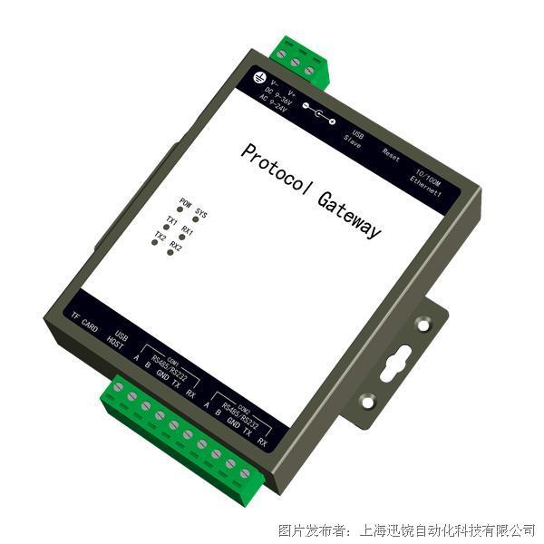 上海迅饶 BAC1002-ARM网关