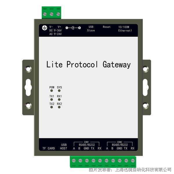 上海迅饶BAC1002-Lite网关