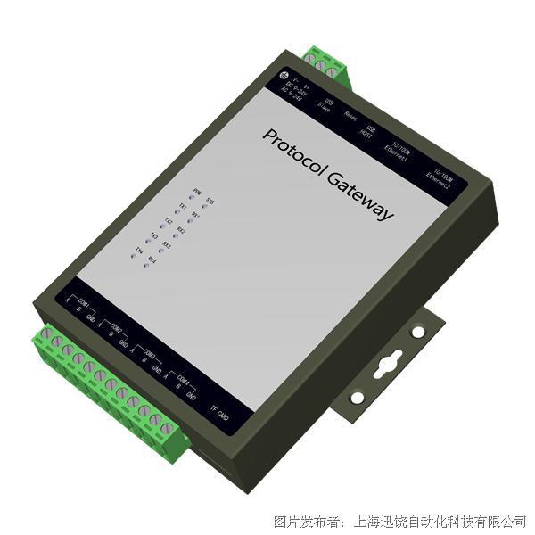 上海迅饶SNMP2004-ARM网关