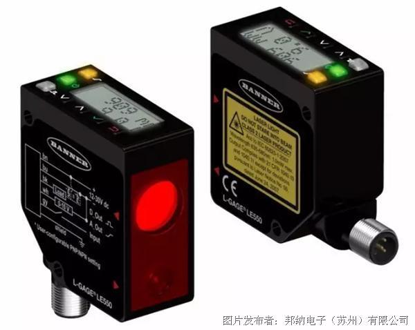 邦纳 支持IO-Link通信的邦纳LE系列传感器